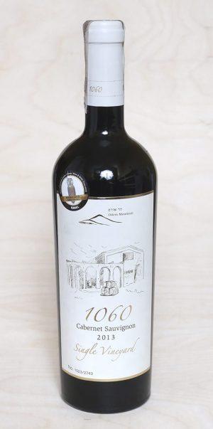 1060 Cabernet Sauvignon