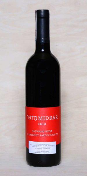 Midbar Cabernet Sauvignon 33